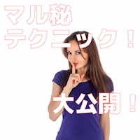 山口大学 新入生 必見!人気の部屋を借りる方法いいアパート・マンションの見つけ方の紹介!