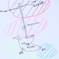 山口大学(吉田キャンパス)周辺の代表的な地域を、4つに分けて特徴を解説