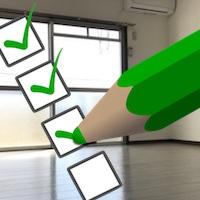 山口大学(吉田キャンパス)周辺の学生アパートの部屋選びでチェックすべきポイント20選!