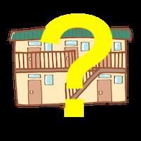 山口大学の学生アパート・マンション、下宿先選びの適切なタイミング