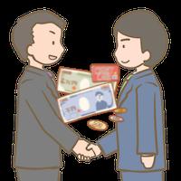 山口大学(吉田キャンパス)周辺学生アパートの賃貸契約にかかる初期費用はどれくらい?家賃以外に必要なお金の話