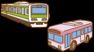 電車・バス
